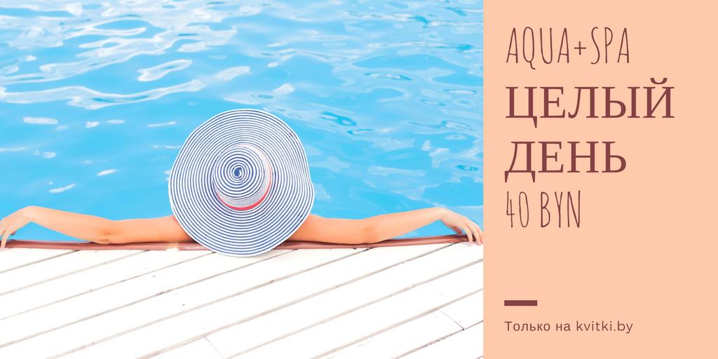 9f04124c0728 Скидки продолжаются! VIP-билеты в аквапарк -50% - Новости