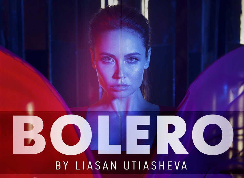 Bolero by Liasan Utiasheva – театрально-танцевальный спектакль, который  унесет зрителей в мир, где правят красота и дерзость линий. 83c25663ecf
